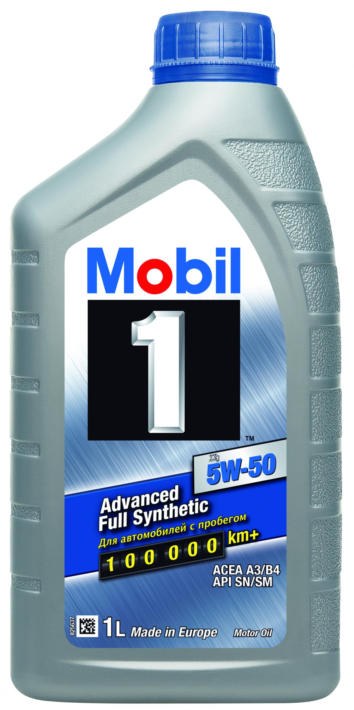 Масло моторн. Mobil 1™ FS x1 5W-50  (Канистра 1л) MOBIL 4112472602
